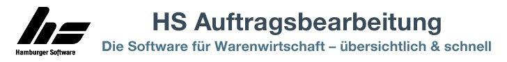 Banner Softguide_HS_Warenwirtschaft_2012.jpg