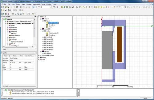 6. Produktbild ANSYS Maxwell 15.0